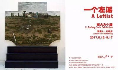 A LEFTIST — LI DAFANG SOLO EXHIBITION (solo) @ARTLINKART, exhibition poster