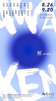 AWAKEN (group) @ARTLINKART, exhibition poster