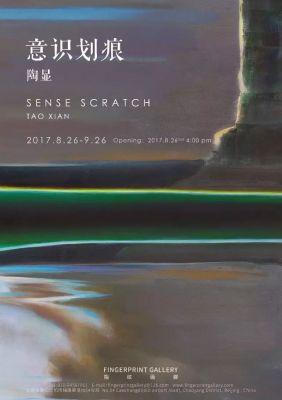 SENSE SCRATCH - TAO XIAN (solo) @ARTLINKART, exhibition poster