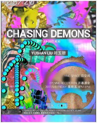 LIU YUSHAN - CHASING DEMONS (solo) @ARTLINKART, exhibition poster