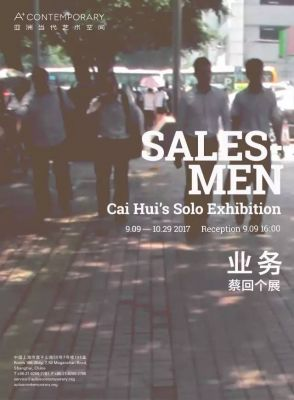 SALES MEN - CAI HUI'S SOLO EXHIBITION (solo) @ARTLINKART, exhibition poster