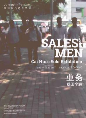 SALES MEN - CAI HUI'S SOLO EXHIBITION (solo) @ARTLINKART, exhibition poster