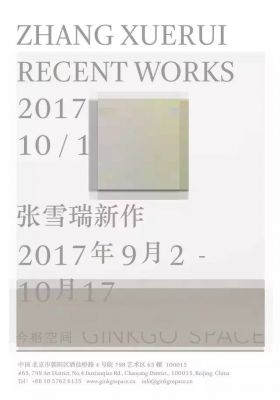 ZHANG XUERUI - RECENT WORKS (solo) @ARTLINKART, exhibition poster