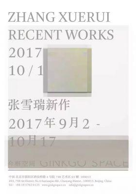 ZHANG XUERUI - RECENT WORKS (solo) @ARTLINKART, exhibition poster