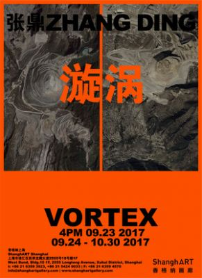 ZHANG DING - VORTEX (solo) @ARTLINKART, exhibition poster
