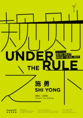SHI YONG - UNDER THE RULE (solo) @ARTLINKART, exhibition poster