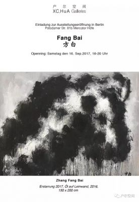 FANG BAI (solo) @ARTLINKART, exhibition poster