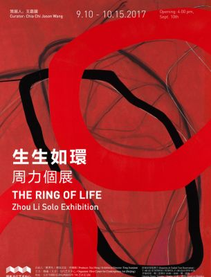 ZHOU LI - THE RING OF LIFE (solo) @ARTLINKART, exhibition poster