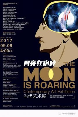 THE MOON IS ROARING (group) @ARTLINKART, exhibition poster