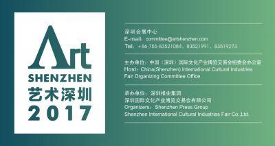 CHAMBERS FINE ART@2017 ART SHENZHEN (art fair) @ARTLINKART, exhibition poster
