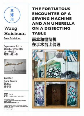 THE FORTUITOUS ENCOUNTER OF A SEWING MACHINE AND AN UMBRELLA ON A DISSECTING TABLE (solo) @ARTLINKART, exhibition poster