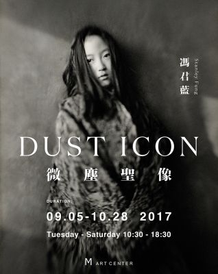 DUST ICON - STANLEY FUNG (solo) @ARTLINKART, exhibition poster