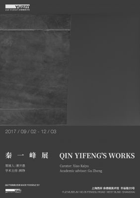 QIN YIFENG WORKS (solo) @ARTLINKART, exhibition poster