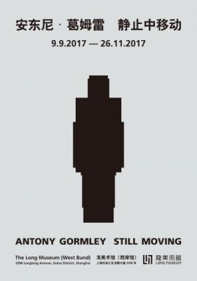 ANTONY GORMLEY - STILL MOVING (solo) @ARTLINKART, exhibition poster