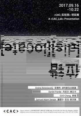 [DIS][LOCATE] - A <CAC_LAB> PRESENTATION (group) @ARTLINKART, exhibition poster