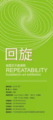REPEATABILITY - INSTALLATION ART EXHIBITION (group) @ARTLINKART, exhibition poster