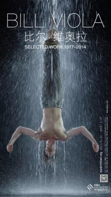 BILL VIOLA - SELECTED WORK 1977-2014 (solo) @ARTLINKART, exhibition poster