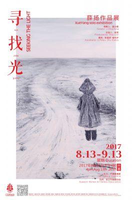 SEEKING THE LIGHT - XUEYANG SOLO EXHIBITION (solo) @ARTLINKART, exhibition poster