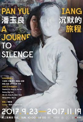 PAN YULIANG - A JOURNEY TO SILENCE (group) @ARTLINKART, exhibition poster