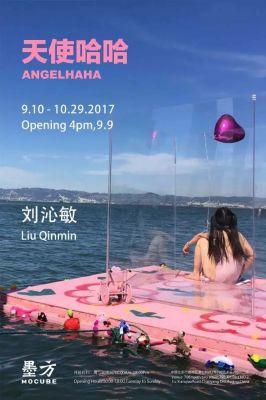 LIU QINMIN - ANGELHAHA (solo) @ARTLINKART, exhibition poster