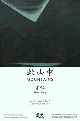 XIAO JIANG - MOUNTAINS (solo) @ARTLINKART, exhibition poster