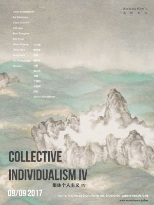 COLLECTIVE INDIVIDUALISM IV (group) @ARTLINKART, exhibition poster