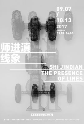 SHI JINDIAN - THE PRESENCE OF LINES (solo) @ARTLINKART, exhibition poster