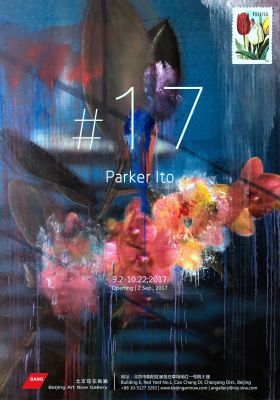 PARKER ITO SOLO EXHIBITION - #17 (solo) @ARTLINKART, exhibition poster