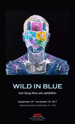KOH SANG WOO SOLO EXHIBITION (solo) @ARTLINKART, exhibition poster