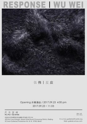 WU WEI'S SOLO EXHIBITION - BAIZE TU (solo) @ARTLINKART, exhibition poster
