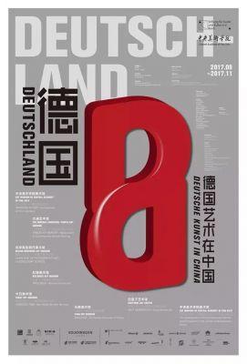 DEUTSCHLAND  - DEUTSCHE KUNST IN CHINA (group) @ARTLINKART, exhibition poster