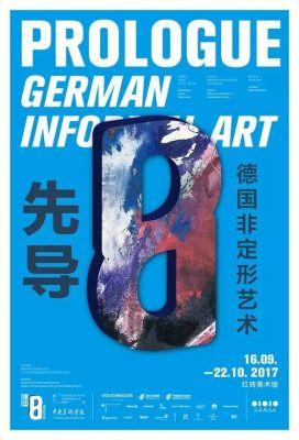 PROLOGUE – GERMAN INFORMEL ART (group) @ARTLINKART, exhibition poster