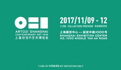 GALERIE PARIS-BEIJING@2017ART021 SHANGHAI CONTEMPORARY ART FAIR (art fair) @ARTLINKART, exhibition poster