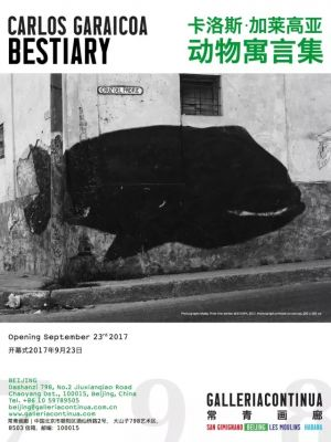 CARLOS GARAICOA - BESTIARY (solo) @ARTLINKART, exhibition poster