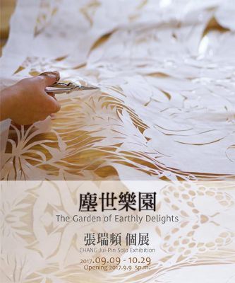 THE GARDEN OF EARTHLY DELIGHTS - CHANG JUNPIN SOLO EXHIBITION (solo) @ARTLINKART, exhibition poster