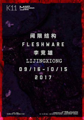 FLESHWARE - LI JINGXIONG (solo) @ARTLINKART, exhibition poster
