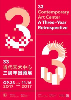 33 CONTEMPORARY ART CENTER - A THREE-YEAR RETROSPECTIVE (group) @ARTLINKART, exhibition poster