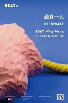 WANG HAIYANG - BY HIMSELF (solo) @ARTLINKART, exhibition poster