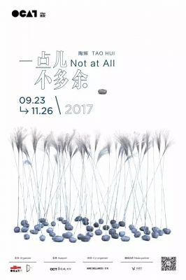 TAO HUI - NOT AT ALL (solo) @ARTLINKART, exhibition poster