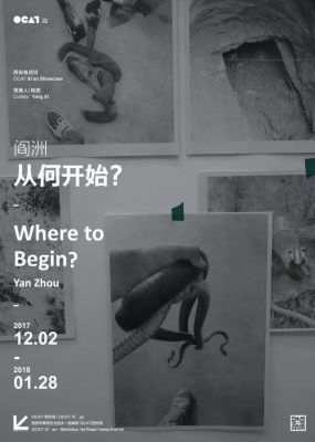 WHERE TO BEGIN - YAN ZHOU (solo) @ARTLINKART, exhibition poster