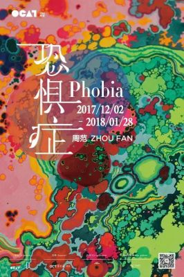 PHOBIA - ZHOU FAN (solo) @ARTLINKART, exhibition poster