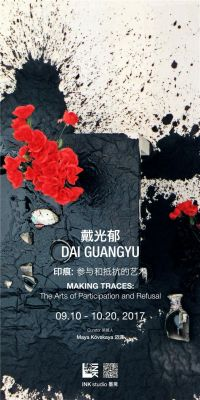 DAI GUANGYU - MAKING TRACES:THE ART OF PARTICIPATION AND REFUSAL (solo) @ARTLINKART, exhibition poster