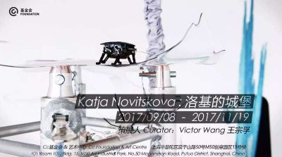 KATJA NOVITSKOVA - LOKI'S CASTLE (solo) @ARTLINKART, exhibition poster