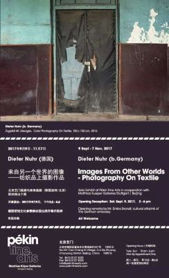 WORKS FROM OTHER WORLDS –PHOTOGRAPHY ON TEXTILE (solo) @ARTLINKART, exhibition poster