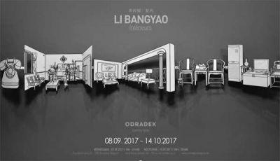 INDOOR - LI BANGYAO SOLO EXHIBITION (solo) @ARTLINKART, exhibition poster