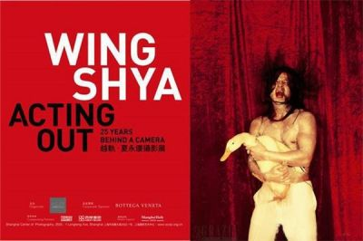 ACTING OUT - WING SHYA (solo) @ARTLINKART, exhibition poster