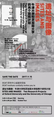 SITES AND IMAGES - TWO RESEARCH PROJECTS OF OXFORD UNIVERSITY AND THE UNIVERSITY OF CHICAGO (group) @ARTLINKART, exhibition poster
