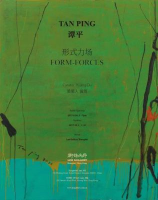 TAN PING SOLO EXHIBITION - FORM-FORCES (solo) @ARTLINKART, exhibition poster