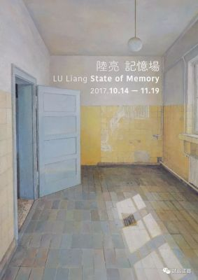 LU LIANG - STATE OF MEMORY (solo) @ARTLINKART, exhibition poster