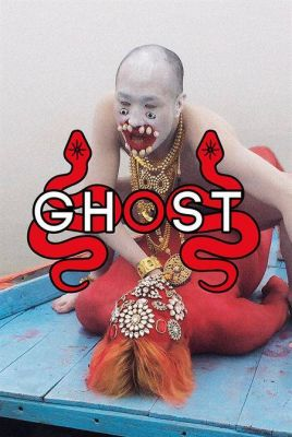 CHEN TIANZHUO - GHOST (solo) @ARTLINKART, exhibition poster